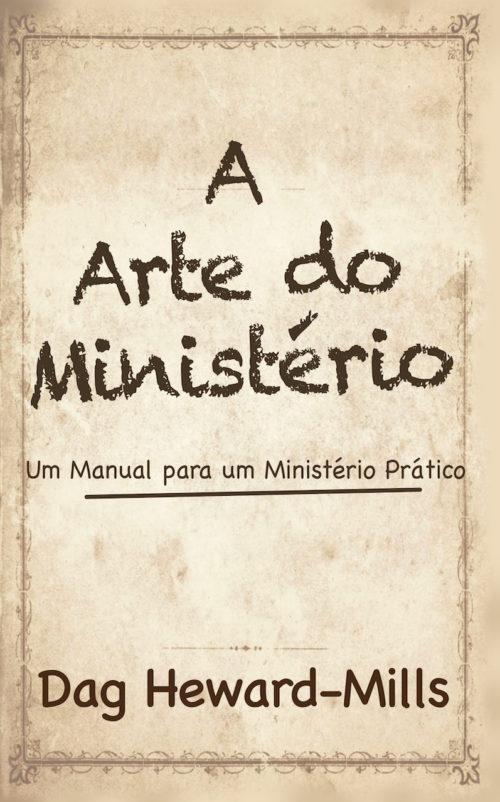 A Arte do Ministério