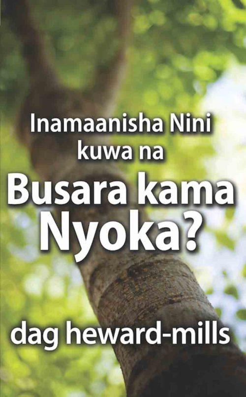 Inamaanisha Nini kuwa na Busara kama Nyoka_