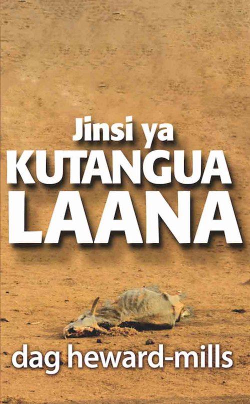 Jinsi ya Kutangua Laana