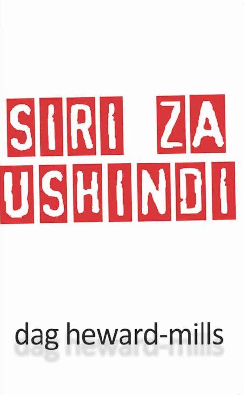 Siri za Ushindi