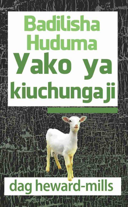 Badilisha Huduma Yako Ya Kiuchungaji