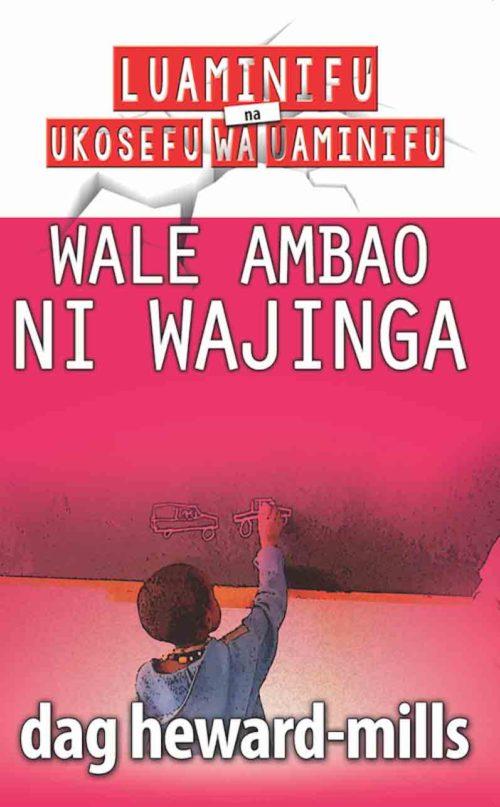 Wale ambao ni Wajinga