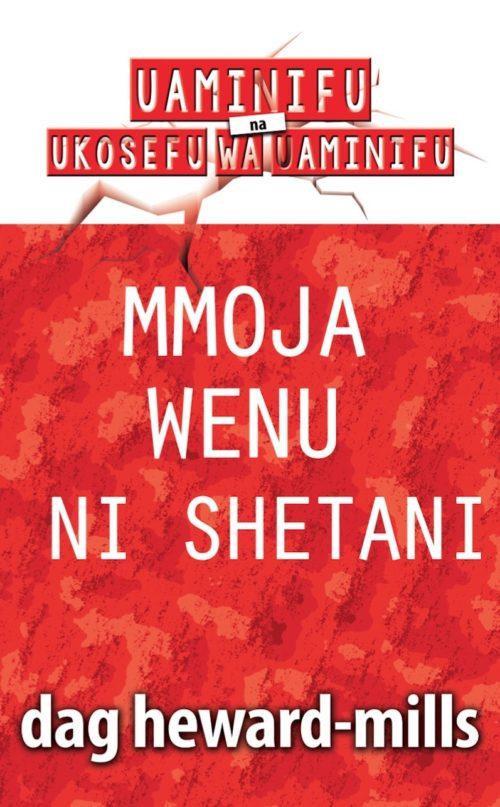 Mmoja Wenu Ni Shetani