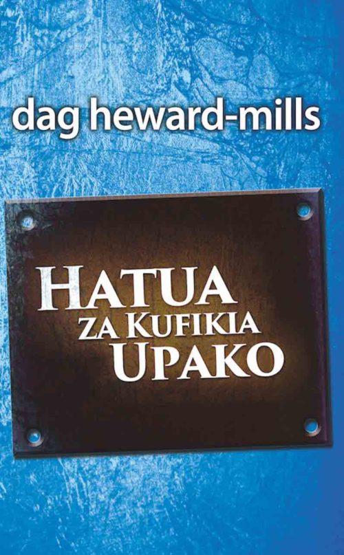 Hatua Za Kufikia Upako