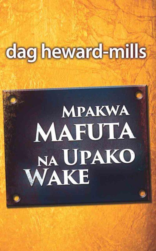 Mpakwa Mafutana Upako Wake
