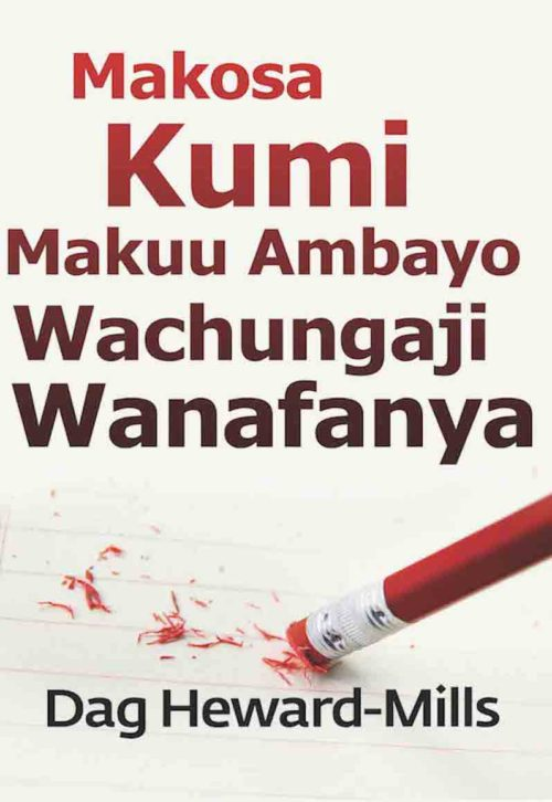 Makosa Kumi Makuu Ambayo Wachungaji Wanafanya