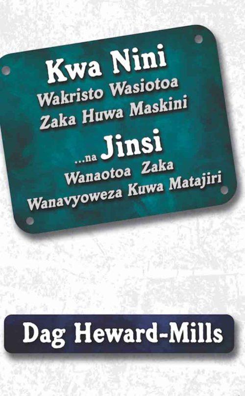 Kwa Nini Wakristo Wasiotoa Fungu La Kumi (Zaka) Huwa Maskini … Na Jinsi Wakristo Watoaji Wa Fungu La Kumi (Zaka) Wanavyoweza Kutajirika (Kuwa Matajiri)