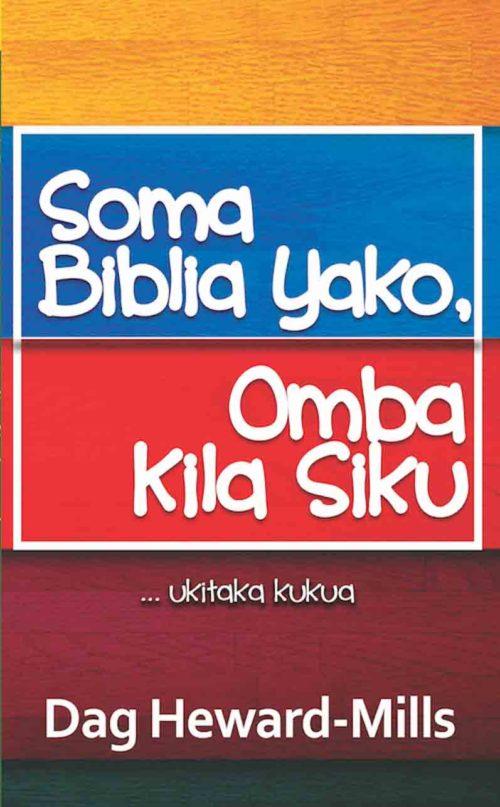 Soma Biblia Yako, Omba Kila Siku
