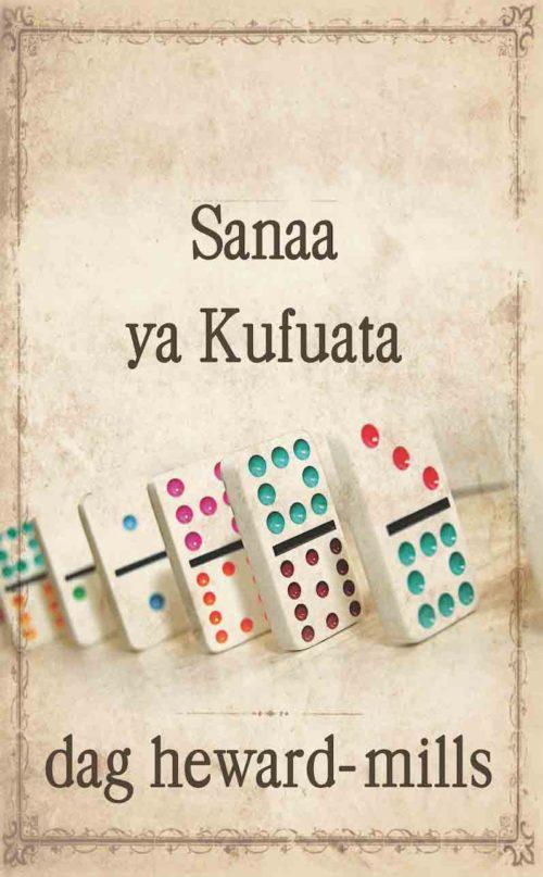 Sanaa ya Kufuata