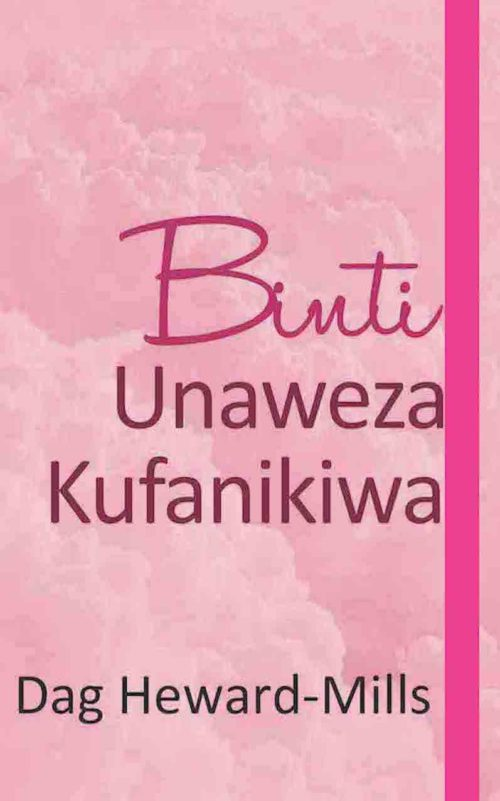 Binti Unaweza Kufanikiwa