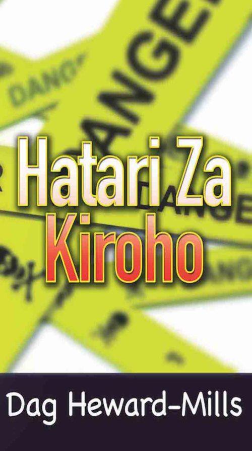 Hatari Za Kiroho