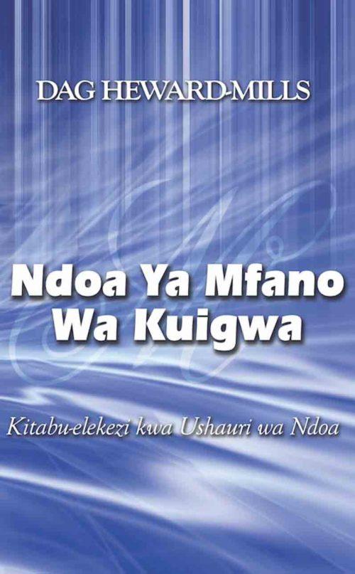 Ndoa ya Mfano Wa Kuigwa
