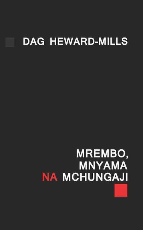 Mrembo, Mnyama na Mchungaji